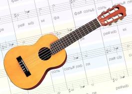 Бандурка-укулеле Yamaha