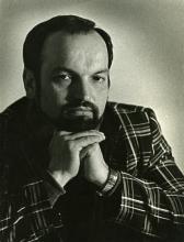 Ігор ШРАМКО