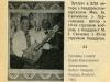 П.Конопленко-Запорожець і М.Савченко