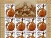 Блок марок – КОБЗА